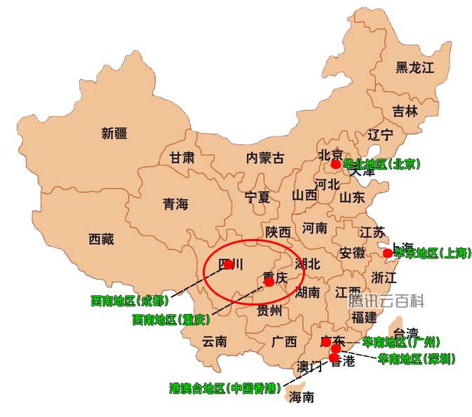 腾讯云地域西南地域成都和重庆节点哪个好?
