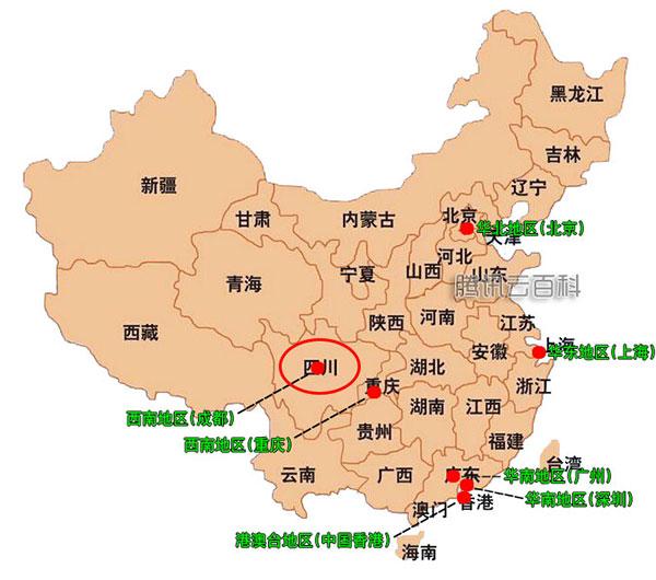 腾讯云服务器成都地域节点速度评测
