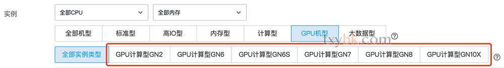腾讯云GPU云服务器选购流程入门指南
